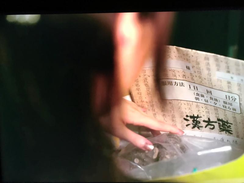 中国ドラマ「HOTMOM」リメイク 「ホットママ」に協力